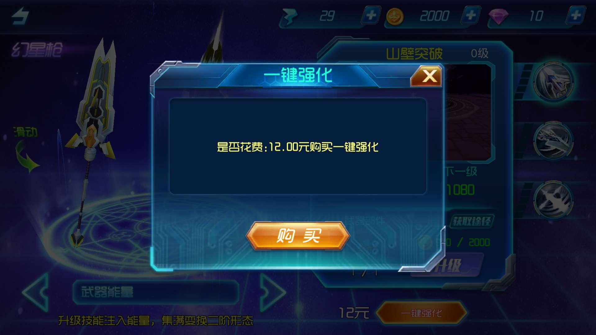 202003121933403183811.jpg